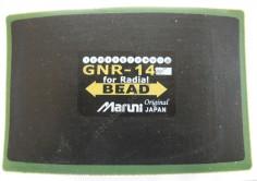 Латка кордова GNR-14