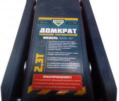 Домкрат подкатной гидравлический ARM-07 (2,3 тонны)