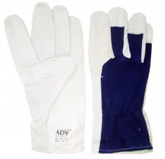 Перчатки рабочие PATE кожаные, размер 11 (синие)